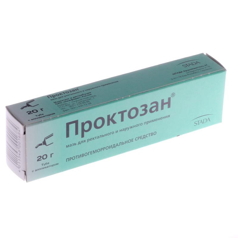 Ноги больны грибок лекарство