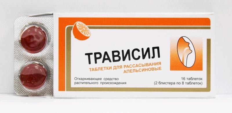 Таблетки для ра 1 фотография